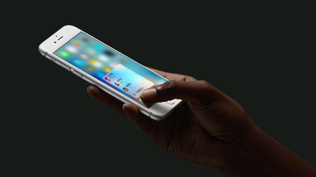 3D Touch是不是噱头  iOS 10来了你才会懂