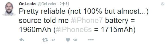 iPhone 7电池容量曝光!提升超14%