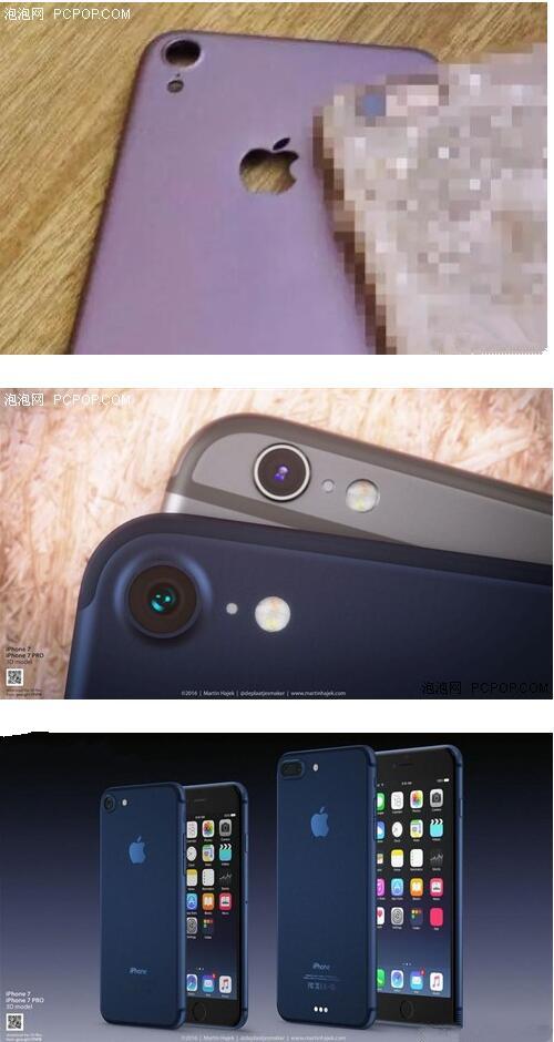 iPhone7传闻消息汇总:看看哪些会实现