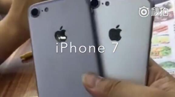 看够iPhone 7图片的可以来看看视频了!有视频有真相