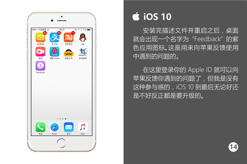 关于iOS10:你想知道的全都在这里