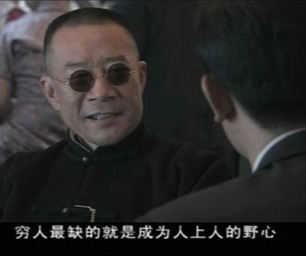 中国第一网红papi酱首播:引2000万人同时观看
