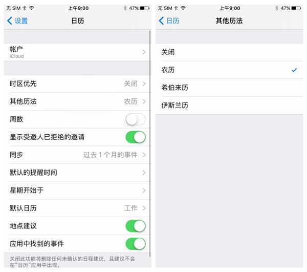 苹果iOS10Beta3测试版上手:具体改进有哪些?
