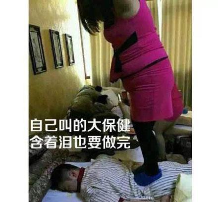 韩媒评中国十大帅哥 周杰伦只排第二第一竟是他