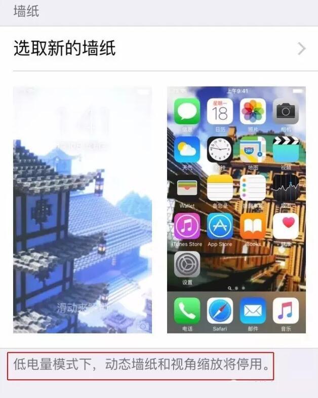 iPhone突然卡死不动,如何快速恢复正常?