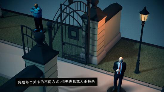 喜大普奔!SE大作《杀手GO》迎来官方中文版本