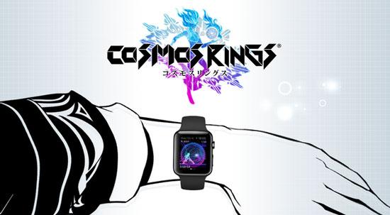 SE推出Apple Watch专属游戏《宇宙之戒》曝光