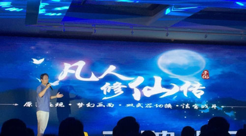 天神主题发布会新作七连发 将推沙盒MMORPG手游《Tgame》