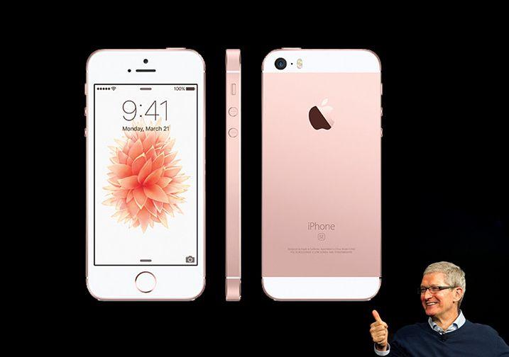 低价iPhone SE的存在不简单    实际战略很成功