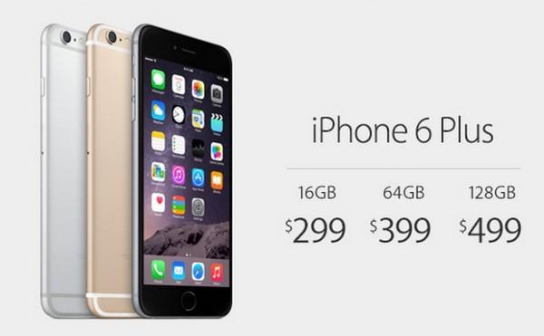 iPhone 7内存32GB起步不涨价,但这却是套路?