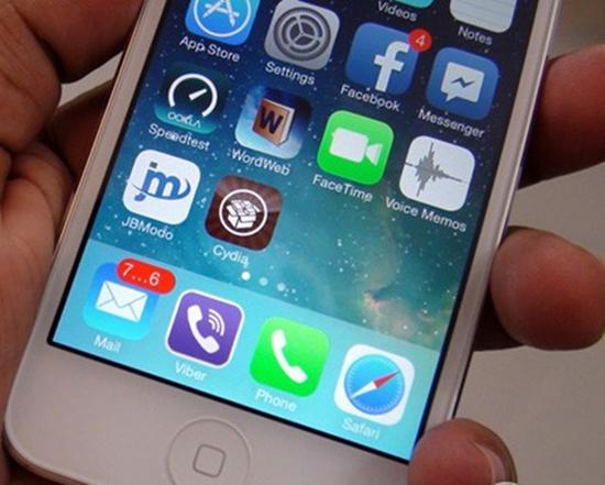 苹果iOS10 Beta4开发者预览版固件下载大全