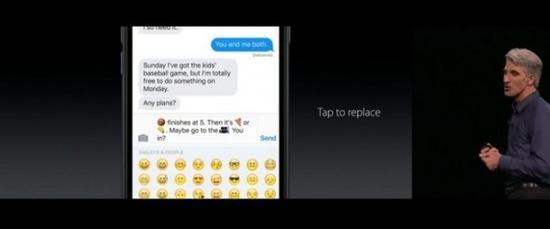 苹果iOS10 Beta4新增100多个表情:手枪变水枪