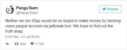 iOS 9.3.3越狱不安全?用户反馈银行卡/PayPal账号离奇被盗