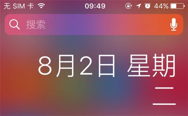 iOS10 Beta4初体验:速度明显提升,键盘声再变