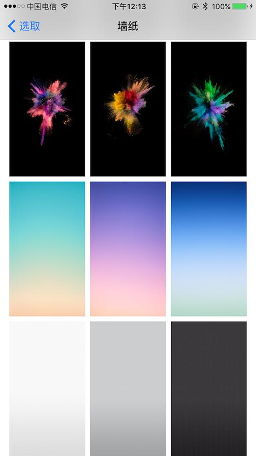 iOS 10 Public Beta 3都增加了哪些新功能?