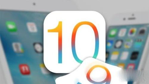 iOS 10 新特性超炫酷:Lightning 接口有水都能提醒
