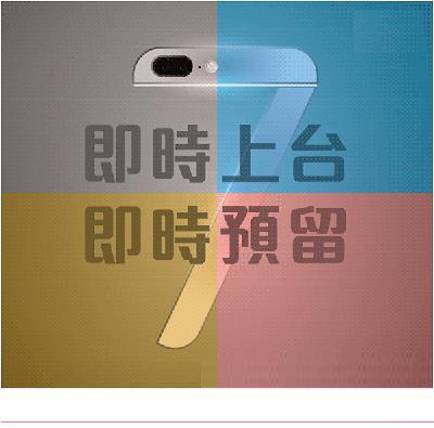 iPhone7曝光的这些蓝  你最中意哪种蓝?