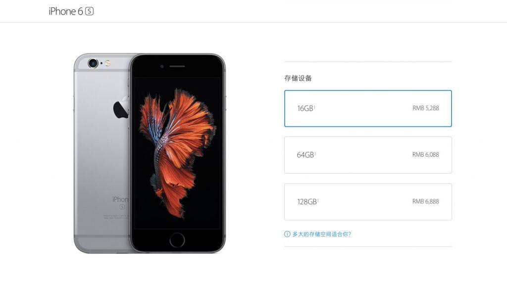 """算算""""加减法"""":今年的iPhone 7买不买都来看看"""