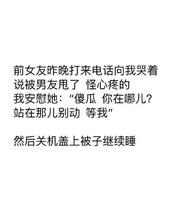 七夕爆笑囧图:玩哈雷的妹子真是开放