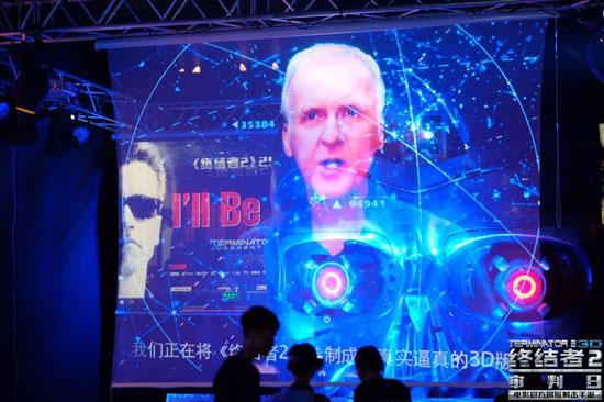 《终结者2》特展深圳站震撼开启 官方手游再现经典