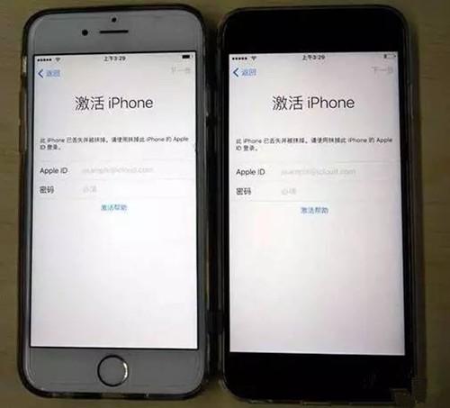 为了iPhone的安全,这个功能一定要了解
