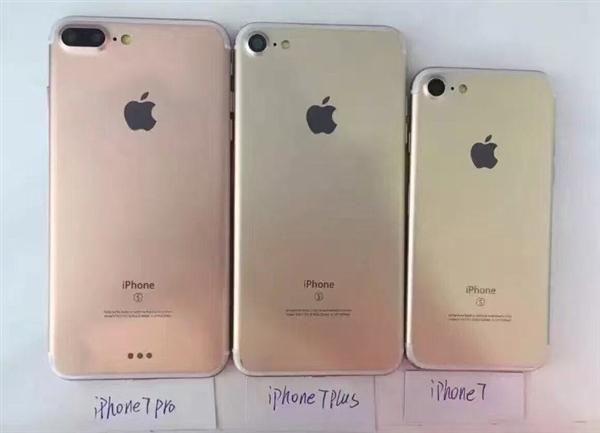 iPhone 7外观配置太落后遭专家吐槽:你会买吗