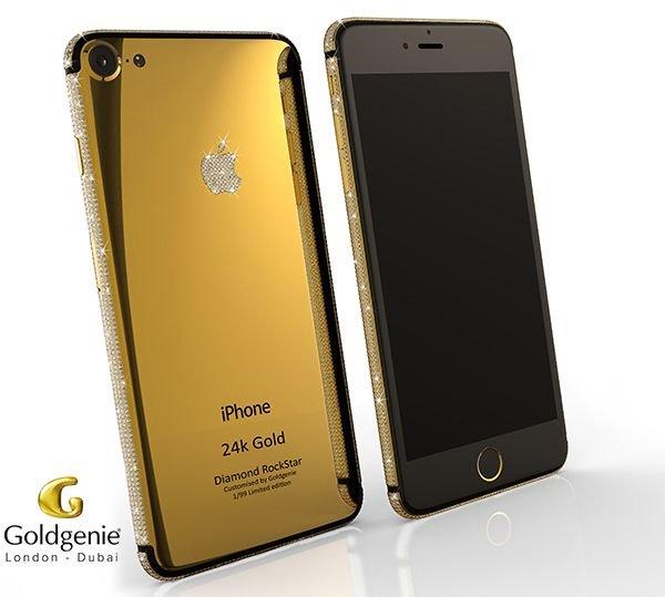 苹果iPhone7镀金镶钻大礼包   土豪专享