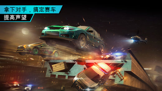 《极品飞车:无极限》迎新限时赛事 幽暗山脊上演魔鬼狂飙