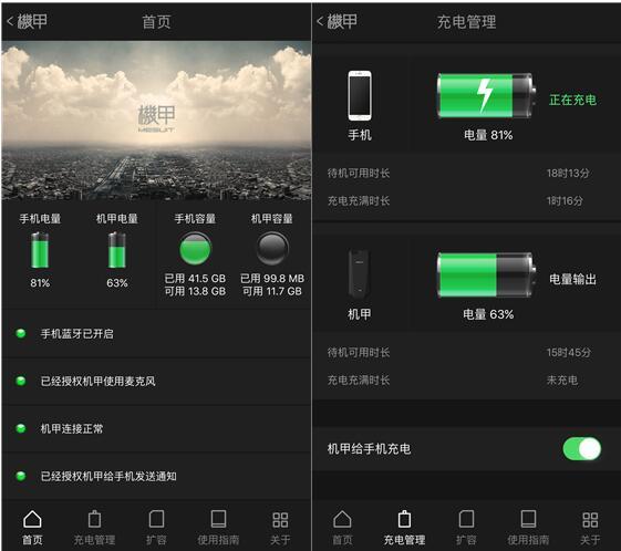 机甲评测:在iPhone上玩双系统就是这么简单