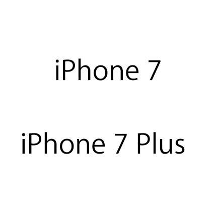 """今年新iPhone9月23日发售   确认没有""""Pro""""命名"""