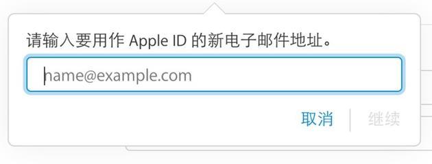 苹果日历上的广告是怎么来的?如何关闭