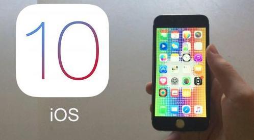 iOS 10正式版要来:浓浓中国味