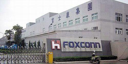 半年4.59亿部iPhone:富士康郑州工厂真给力