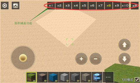 《全民枪战》新版玩法详解 创造模式操作技巧一览