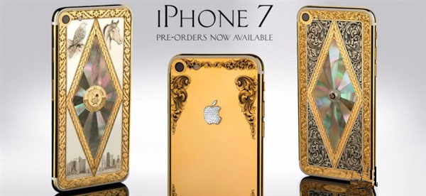 iPhone 7 256GB宝石镶金版开始预购:售价2万起