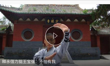 王宝强离婚上BBC头条:现代版的武大郎和潘金莲