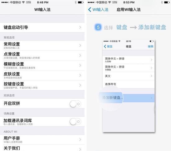 iOS 10应用扩展的剧变,对你的iPhone有什么影响?