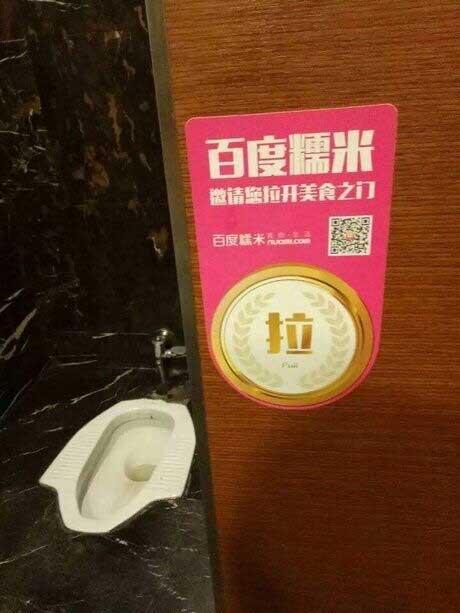 周一爆笑囧图:史上最贵嫖妓,一晚17万