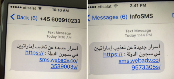 """揭秘帮助政府监视iPhone的""""间谍软件"""""""