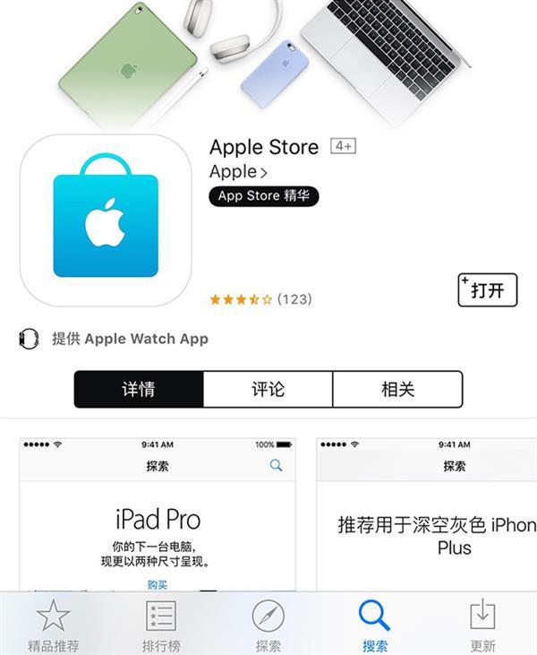 iPhone 7上市抢购指南:如何第一时间入手iPhone 7