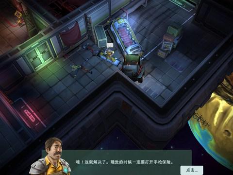 《太空刑警2》:辣手神探再度出击惩戒罪犯