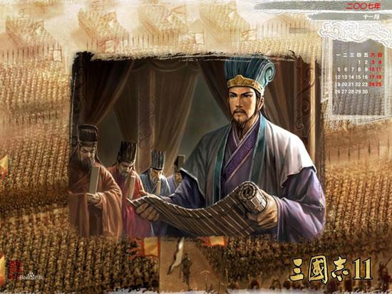 光荣《三国志11》引入中国 国内四家开发商获授权