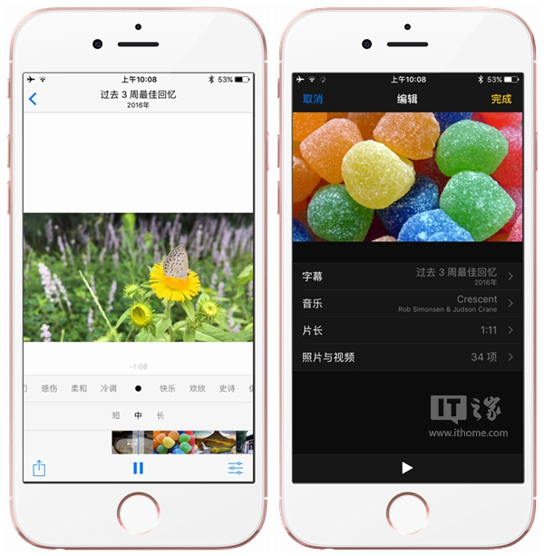 苹果iOS10究竟有哪些改变?要不要升级?
