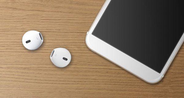 不仅只有iPhone7    新品发布会上Beats或也是重头戏
