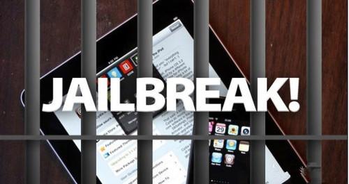 iOS越狱已经没有必要了吗?你怎么看