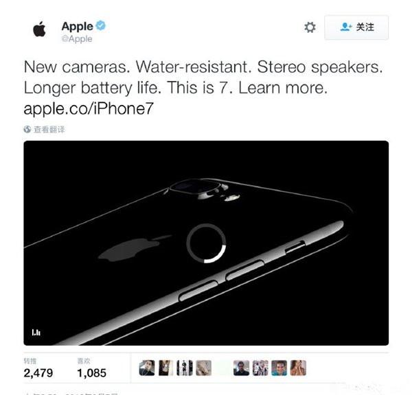 iPhone7太给力!全新双镜头、防水、立体声扬声器、长续航……