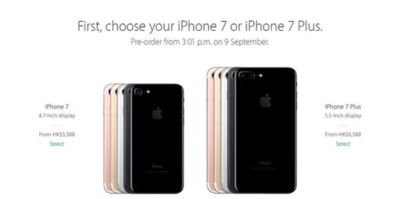 苹果iPhone7购买攻略:在哪买最便宜?