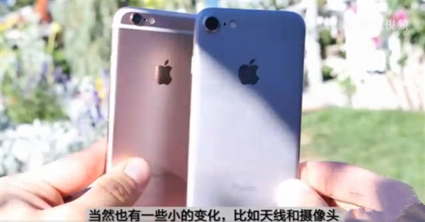 iPhone7真的值得购买吗?果粉告诉你为什么别买iPhone 7