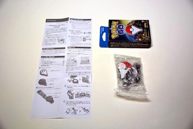 《口袋妖怪Go》专属外设首批开箱体验 不碰手机也能抓精灵