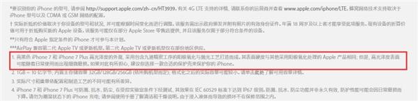 亮黑色的iPhone 7真有那么好吗?非也……